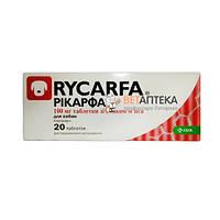 Рикарфа таблетки 100 мг со вкусом мяса №20 аналог Римадила KRKA