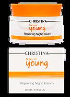 """Форевер Янг Ночной крем """"Возрождение"""" Forever Young Repairing Night Cream, 50 мл, фото 1"""