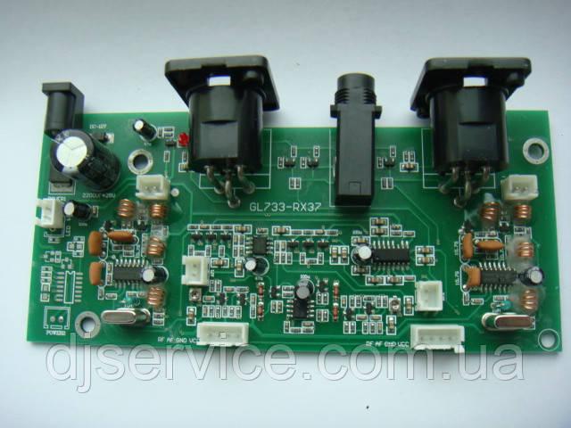 Приемник для радиомикрофона UT4, T2, Lx-88, LX-88-II, Sh-200, Sh-500, sm58