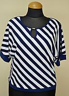 """Женская блуза большего размера """"Волна"""" 50-60р."""
