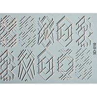 3D объемный слайдер-дизайн 3D-010 белый