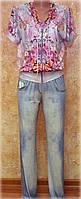 Женский летний  костюм (брюки)