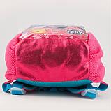 Рюкзак детский Kite Kids  lp19-540xs, фото 3