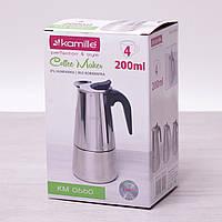 Гейзерная кофеварка Kamille. 200 мл