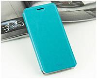 Кожаный чехол книжка Mofi для Samsung Galaxy A7 A700 бирюзовый