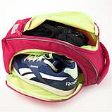 Сумка для обуви Kite Education Smart.Розовая k19-610s-2, фото 3