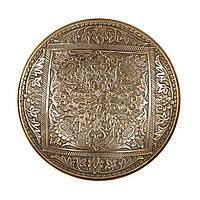 Ваза для конфет затемненная латунь с квадратом в центре S2007