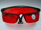 Защитные очки (красные) от лазерного излучения волн 405nm, 450nm, 532nm, 1064nm, фото 2