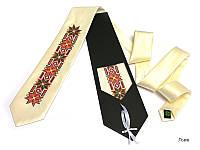 """Атласный галстук с вышивкой """"Львов"""", фото 1"""