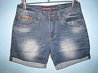 Мужские джинсовые короткие шорты
