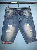 Мужские джинсовые рваные бриджи