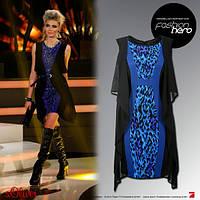 Платье молодежное  S.Oliver