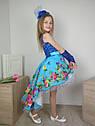 Платье праздничное со шлейфом  для девочки Размеры от 4 до 10 лет, фото 2