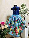 Платье праздничное со шлейфом  для девочки Размеры от 4 до 10 лет, фото 6