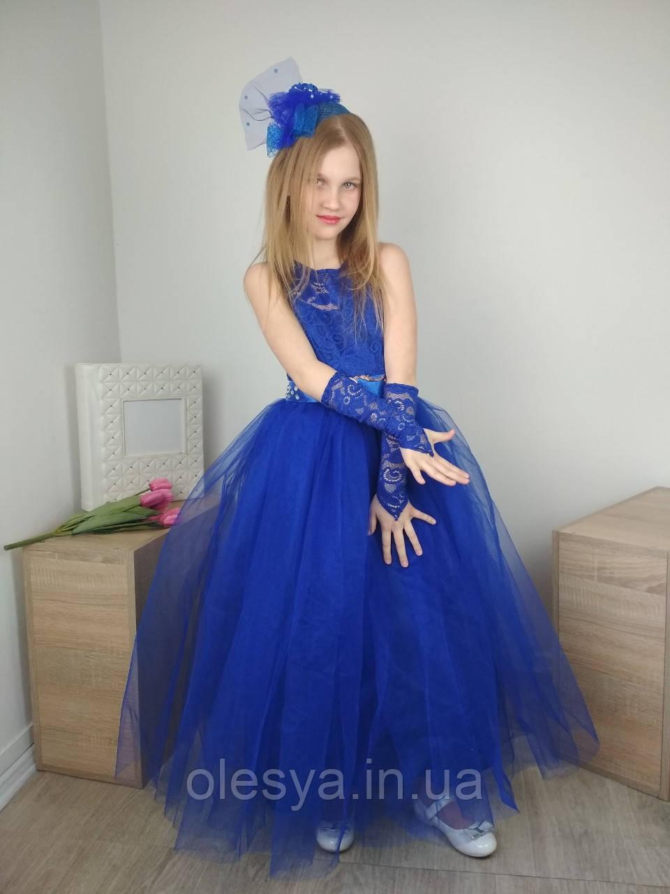 Детское нарядное платье в пол Размеры 30- 34