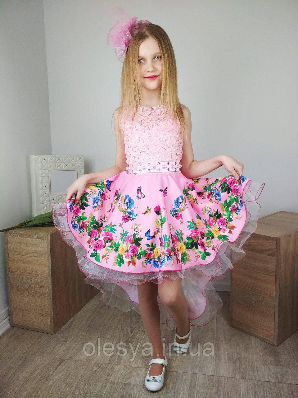 Платье со шлейфом для девочек от 4 до 10 лет