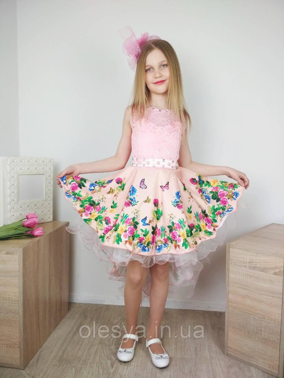 Платье детское нарядное со шлейфом Размеры от 4 до 10 лет