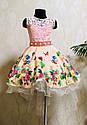 Платье детское нарядное со шлейфом Размеры от 4 до 10 лет, фото 7