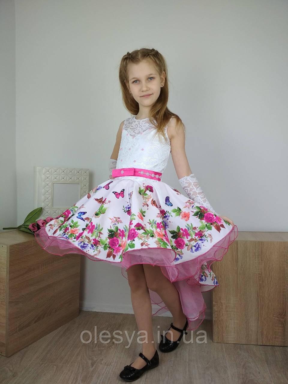 Шикарное, нарядное детское платье со шлейфом размеры 4- 10 лет