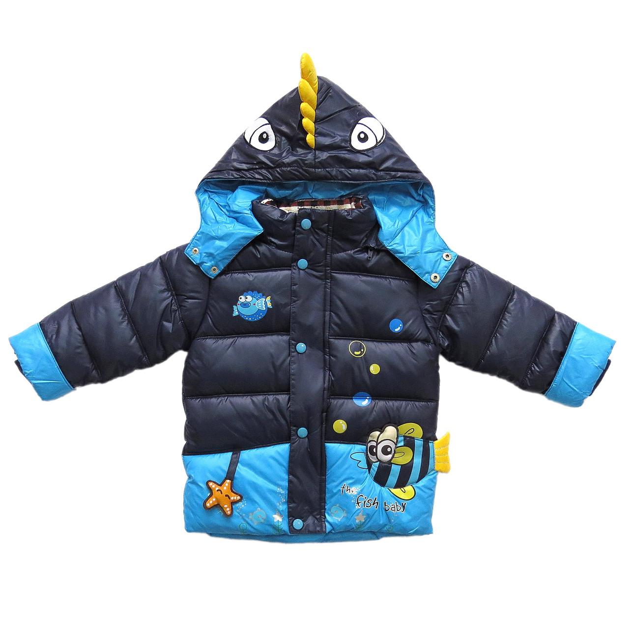 """Зимняя куртка """"Рыбка"""" для мальчика."""
