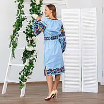 Женское вышитое платье Голубая нежность, фото 3