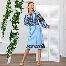 Женское вышитое платье Голубая нежность, фото 2