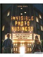 Василь Шульга Invisible Photo Business. Що має знати фотограф, який хоче знімати для світових брендів