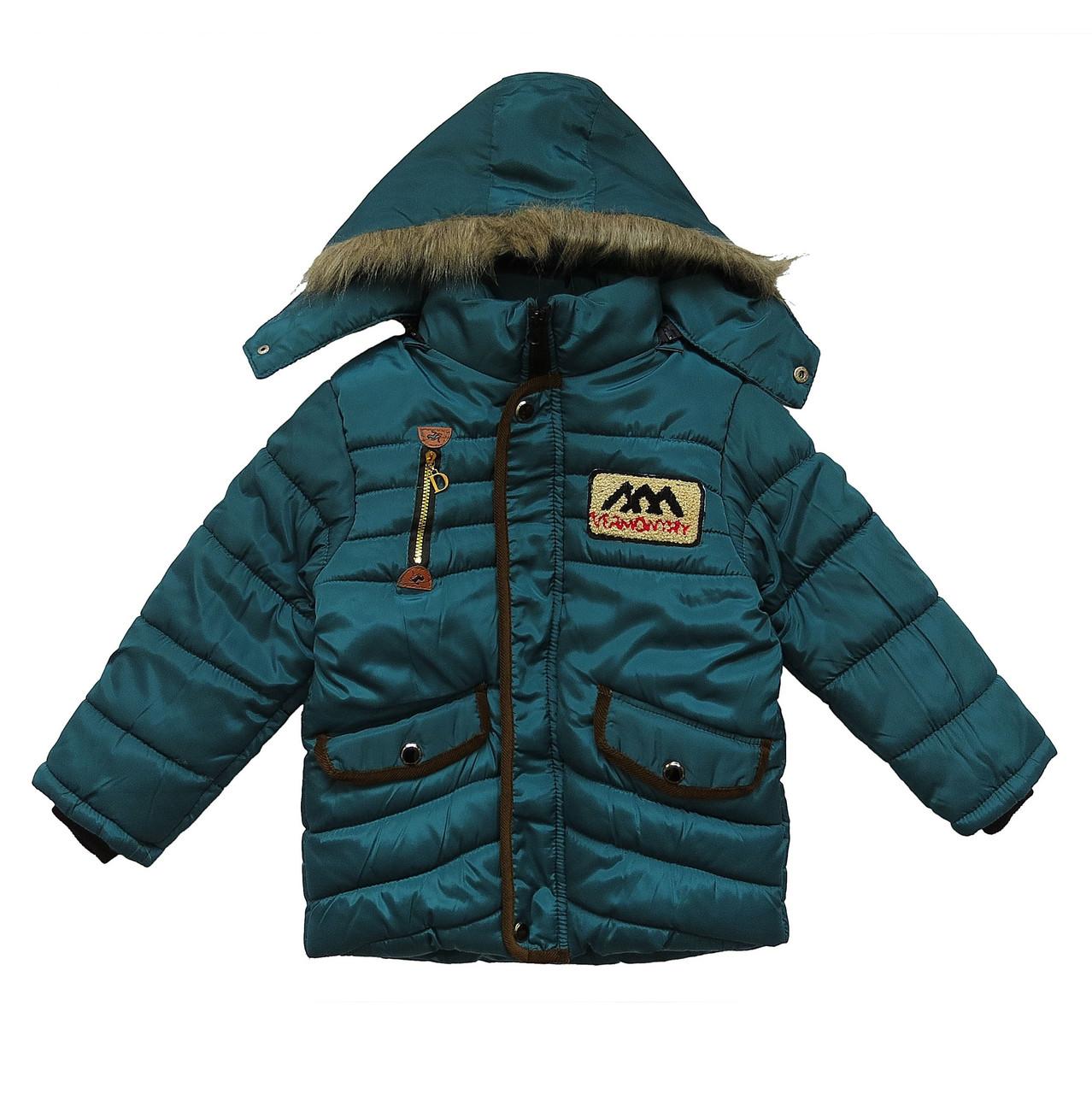 Теплая куртка для мальчика.
