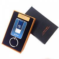Электронная зажигалка импульсная USB 811 (СКЛАД-1 шт), фото 1