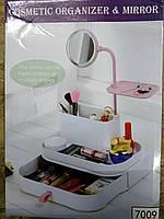 Органайзер для косметики с зеркалом 7009 dresscase