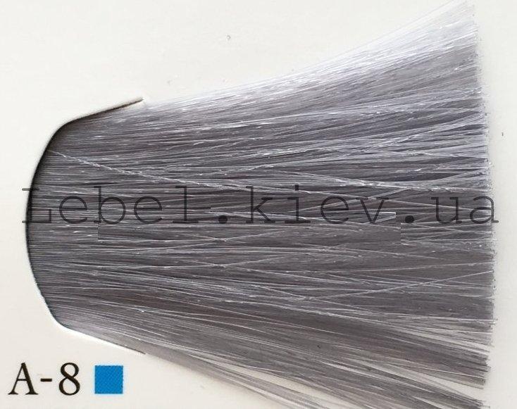 Lebel MATERIA GREY 120 р. Перманентний барвник для сивого волосся A - 8 (світлий блондин попелястий)