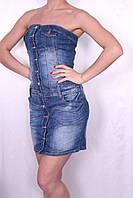 Джинсовое женское платье. ( размеры 25.26.27.28 )