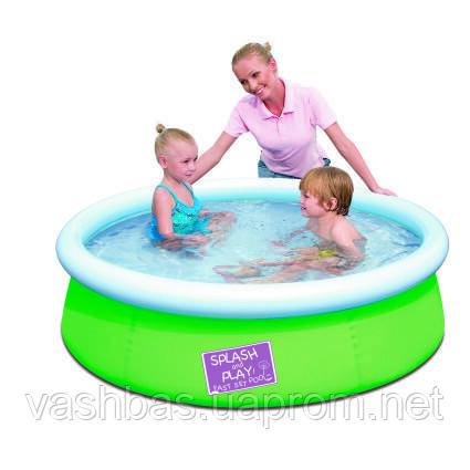 Bestway Детский бассейн Bestway 57241 Green