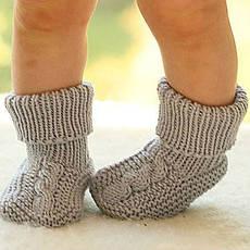 Одежда для новорожденных оптом в Украине. Сравнить цены 4e7503b763da3