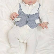 Костюми і набори для новонароджених