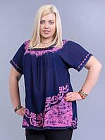 Туника женская синяя с розовым батиком, батал, размер свободный