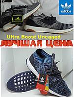 Мужские кроссовки Адидас Ультра Буст (Adidas Ultra Boost Uncaged). Турция, реплика, фото 1