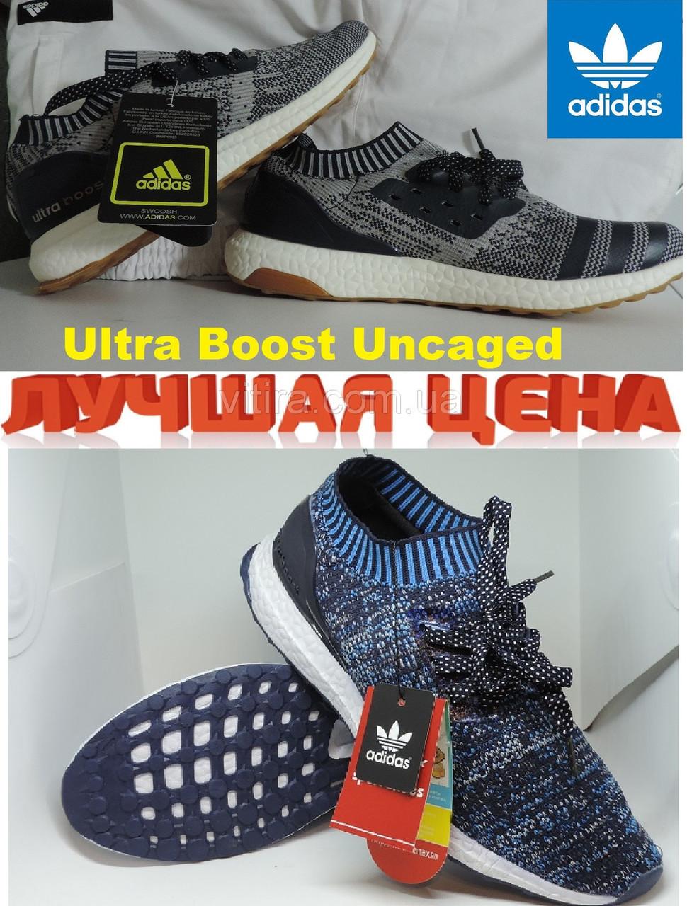 f6d1dc8d Мужские кроссовки Адидас Ультра Буст (Adidas Ultra Boost Uncaged). Турция,  реплика -