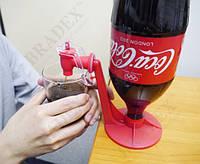 Подставка- диспансер для бутылок
