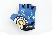 Велосипедные перчатки Lynx Kids
