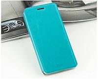Кожаный чехол книжка Mofi для Samsung Galaxy E5 E500H/DS бирюзовый, фото 1