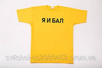 Футболка printOFF желтая XL  001460