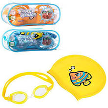 Набор для плавания очки и шапочка Bestway 26026   3-6 лет