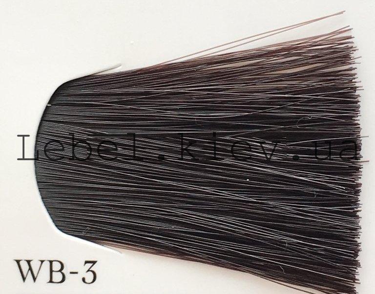 Lebel MATERIA GREY 120 р. Перманентний барвник для сивого волосся WB - 3 (темний шатен теплий коричневий)