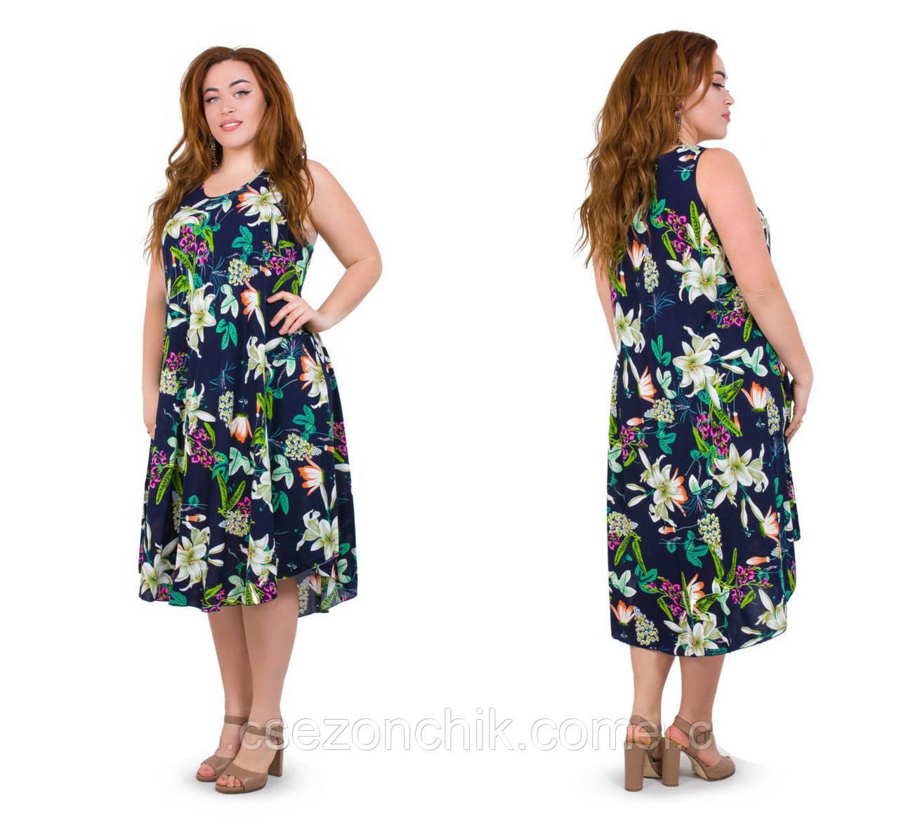 546b87dfe18 Недорогие летние женские платья   продажа