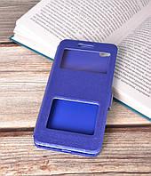 Чехол-книжка Holey для Xiaomi Redmi 4A blue