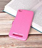 Чехол-книжка Holey для Xiaomi Redmi 4A pink, фото 2