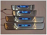 Накладки на пороги Hyundai IX35 2010-2013 с подсветкой