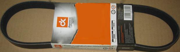 Ремень 6РК-698-05 генератора