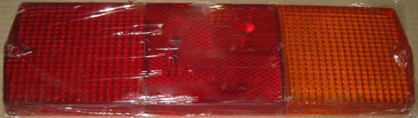 Скло ліхтаря заднього КАМАЗ,ГАЗ,ЗІЛ лівого (кріплення на 2 болта) (нового зразка)